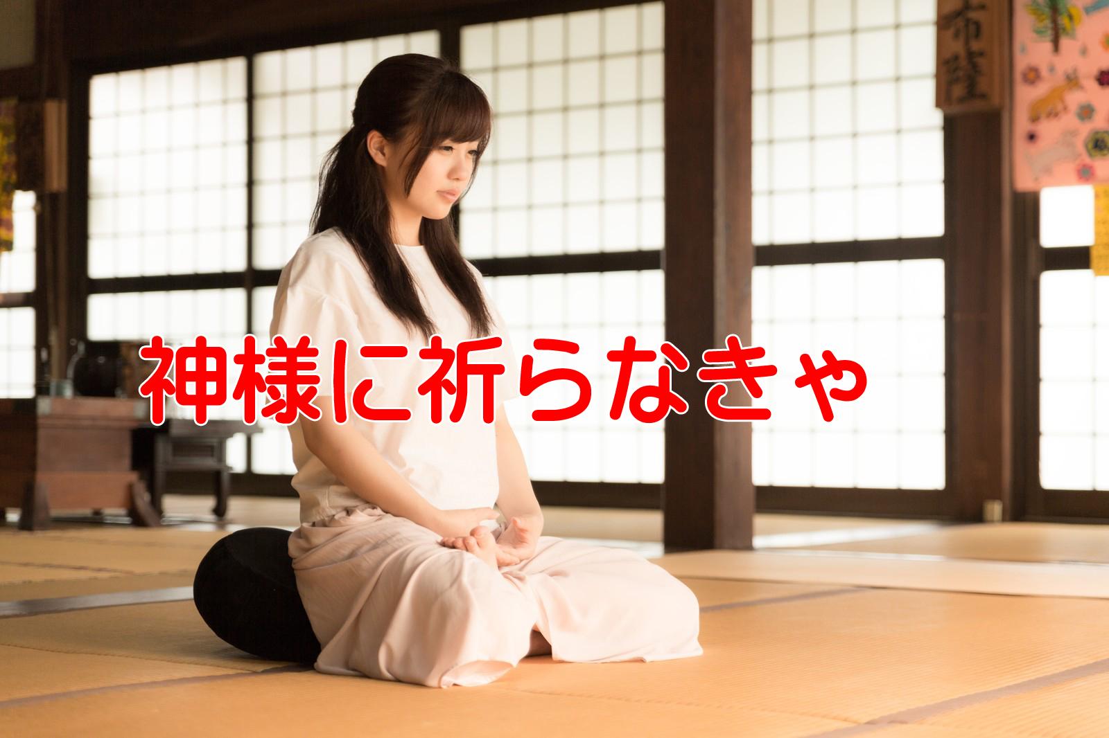 残業削減!日本の労働時間が減らないのはお客様が神様だから