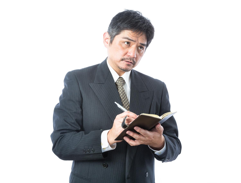 人事総務部門の転職件数ってどのくらいあるの?転職市場のリアル