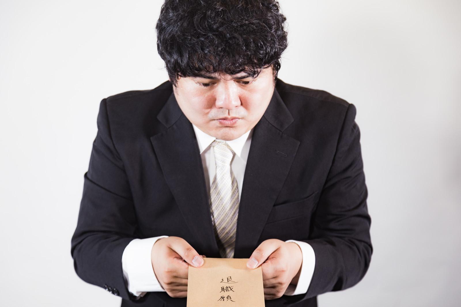 社労士が教える退職マニュアル!転職する時の正しい会社の辞め方