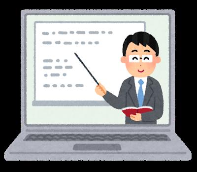 社労士試験はDVD講座が圧倒的に効率的で優れている3つの理由