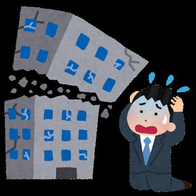 【終身雇用崩壊】ついにトヨタまでギブアップ宣言!会社員の未来