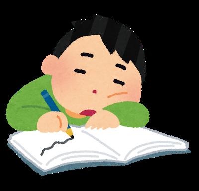 小学生に勉強ばかりさせることは可哀そうなコトではない【中学受験】
