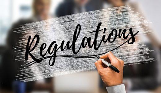 【社労士監修】転職後最低限確認すべき就業規則のチェックポイント